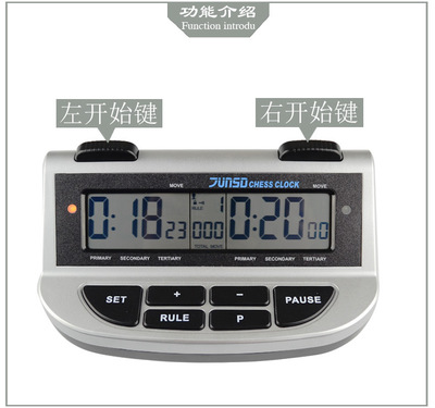 Jump professional compact digital Chess Clock Count Down Timer Electronic Game Competition Master Tournament FREE bonus in Chess Sets from Sports Entertainment