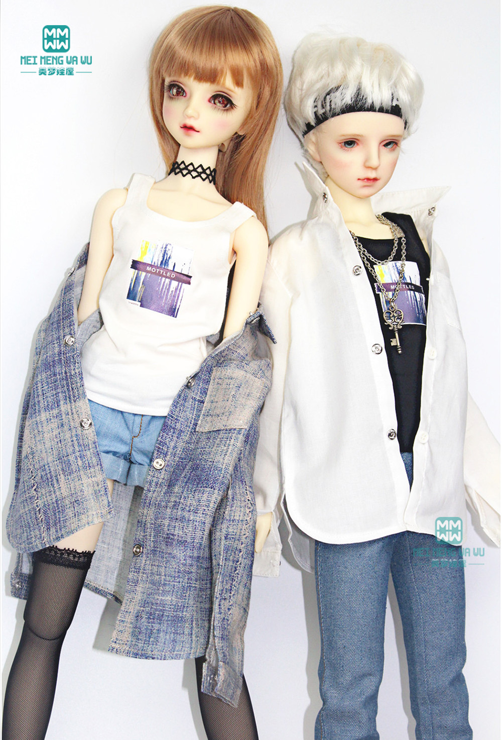 BJD Doll Clothes Fits 1/3 BJD Doll Fashion Knitted Vest With Multiple Patterns