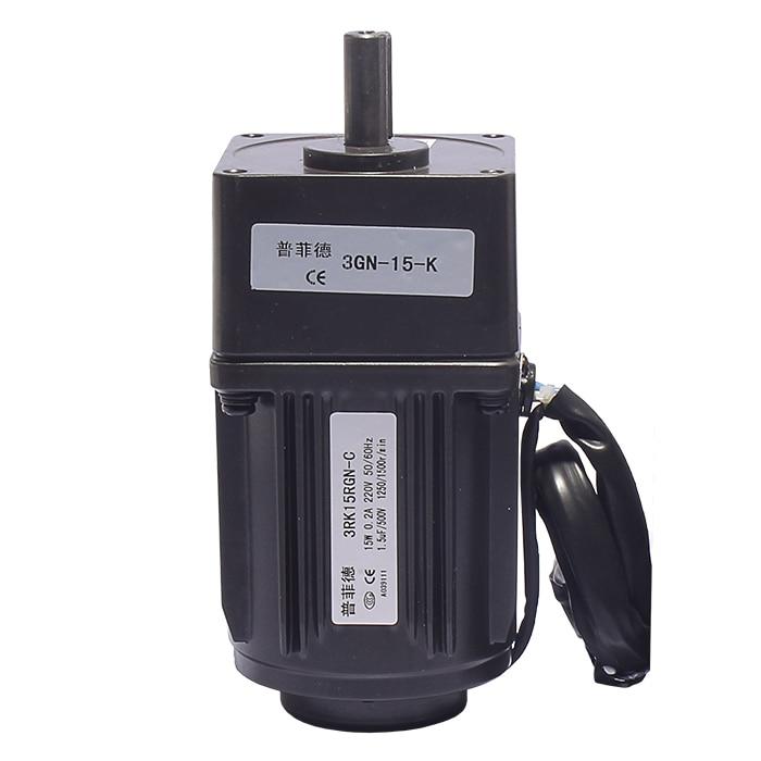 15W 220V AC adjustable speed motor motor Geared motor 3RK15GN-C Speed control motor15W 220V AC adjustable speed motor motor Geared motor 3RK15GN-C Speed control motor