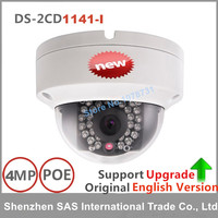 Hikvision Original English Version Surveillance IP Camera DS 2CD1141 I Replace DS 2CD2145F IS DS 2CD2145F