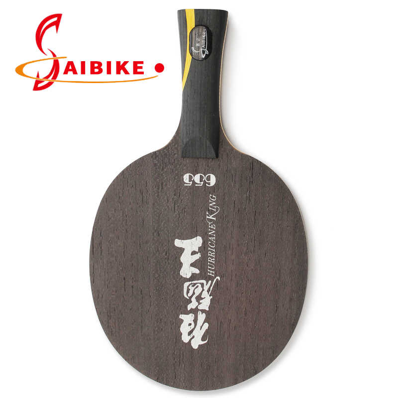 Hurricane king pure wood table tennis racket table tennis blade ping pong racket