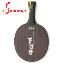 Hurricane king pure wood table tennis racket table tennis blade ping pong racket(China)