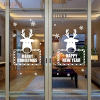 Home Wider AWOO Christmas Snowflake Wall Sticker Decoration Decal Window Stickers Home fashion 908 Drop Shipping