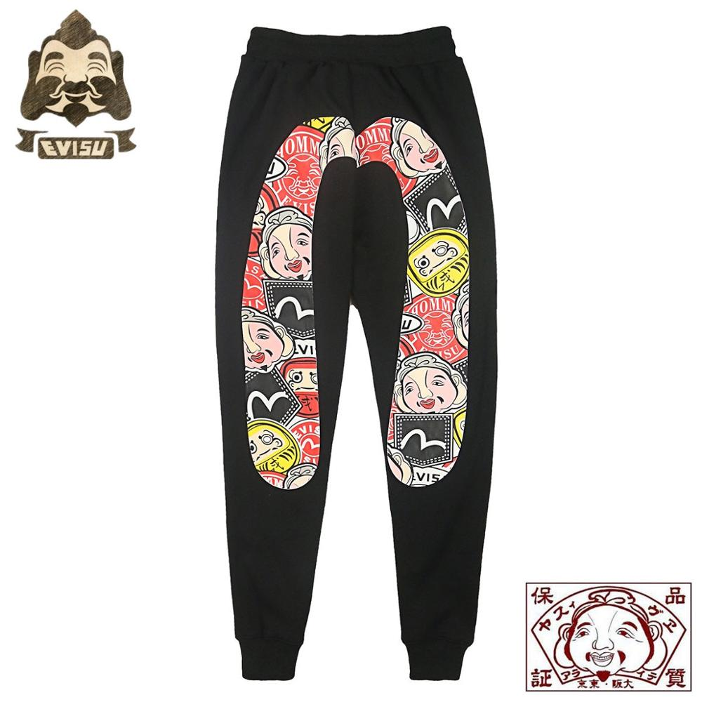Evisu Embroidery High Quality Mens Wild Casual Pants Warm Breathable Trend Sports Black Trousers F093