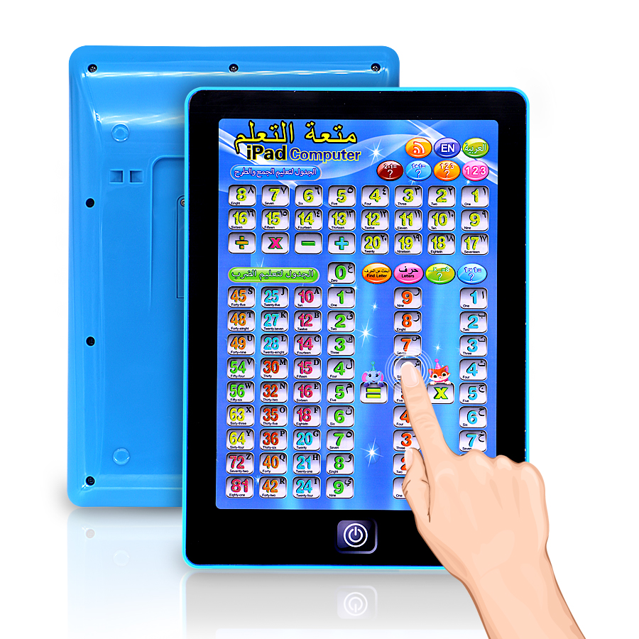 Arabic and English Toy pad learning Machine with song number and letter Mathematics learning  educational toys For Islamic Kids