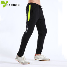 Breathable Jogging Pants Men Fitness Joggers Running Pants with Pockets Training Sport Trousers for Cycling Soccer Basketball bintuoshi breathable sport pants mens running pants with zipper pockets training trousers joggings pant fitness trousers for men