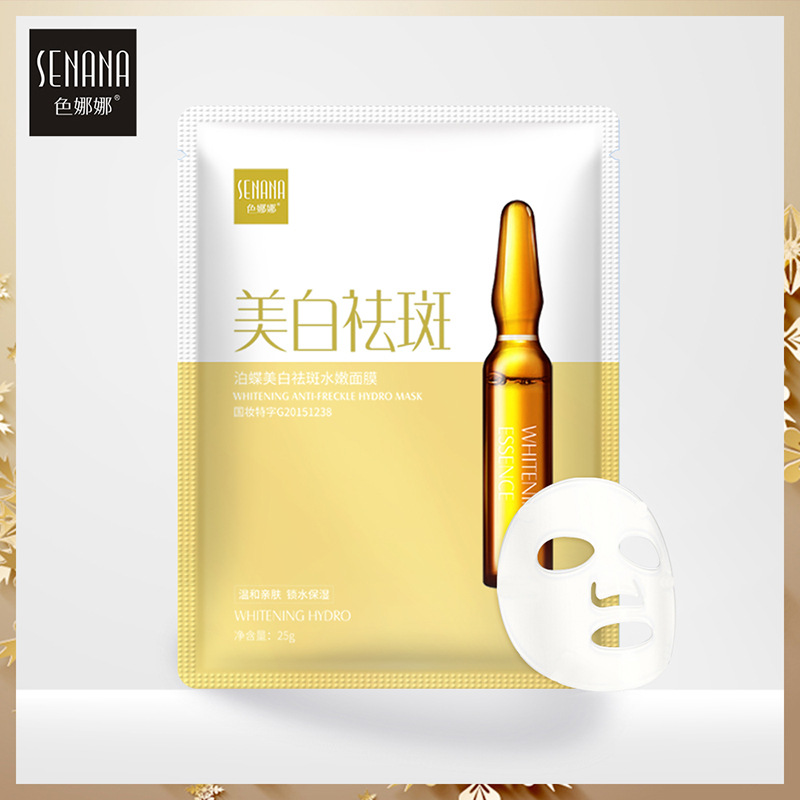 Sheet Whitening Freckle Mascara Facial Face Mask Hydrating Moisturizing Shrinkage Pores Skin Care Korean Female Maske Mascaras