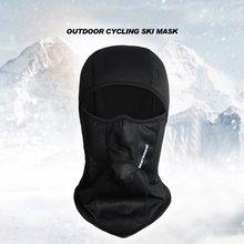 Men Women Winter Hiking Caps Face Mask Windproof Thermal Warm Elastic Ski Caps Helmet Underwear Skiing Cycling Outdoor Hats Caps недорго, оригинальная цена
