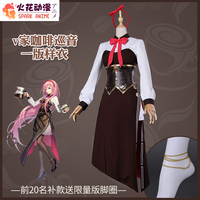 [Jan.STOCK] 2018 Anime VOCALOID Megurine Luka Cosplay Costume Highly Reductive Elegant Dress For Halloween Free Shipping New.