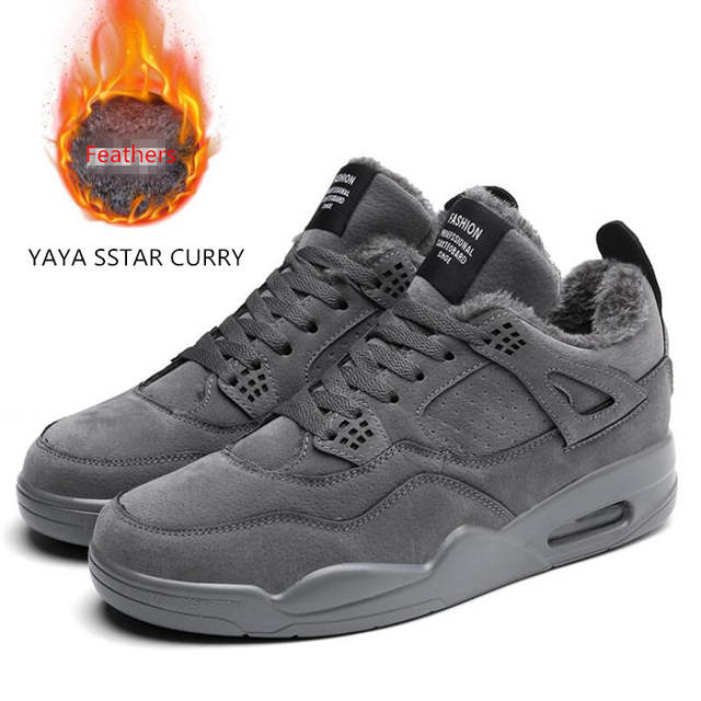 online shop yaya sstar curry 2018 new air cushion basketball shoes rh m aliexpress com