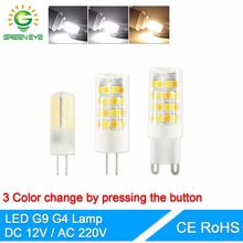 G4 Led Lamp G9 LED Bulb 3W 6W 10W AC DC12V 220V change warm/cold/natural white 2835 SMD COB Led Spotlight Replace Halogen Lamp(China)