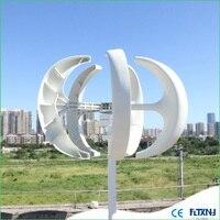 wind power system 100w wind generator 12/24v vertical wind turbine