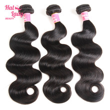 Halo Lady Beauty 3 Bundles Lot Body Wave Indian Human Hair Extensions Non remy Human Hair Weaves 8 to 30inches DHL Free Shipping