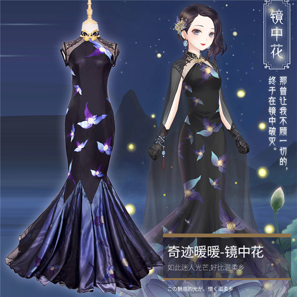 Miracle Nikki miroir fleur chinois robe cheongsam Cosplay Costume Halloween Costumes pour femmes A