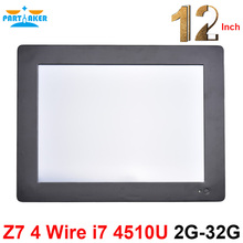 Partaker Z7 Intel Dual Core I7 4510U Touch Screen All In One PC with 2G RAM 32G SSD