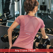 цены 2019 Air Mesh Yoga Shirt Women Quick Dry Slim Round Collar Short Sleeve Sport Fitness Shirt Ladies Tops Gym Wear Running Clothes