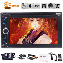 2din car dvd player in dash car multimedia player headunit automagnitola 2 din pc system unit car tackles for auto radio stereo
