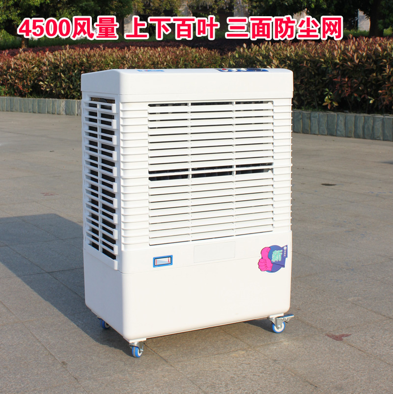 Single Cold Type Chiller Cheap Mobile Air Conditioning Fan Living Room Office Mute