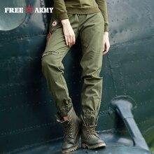 新秋パンツ女性 Army 迷彩ズボン弾性ウエストズボン女性四カラーアンクル丈パンツの女性のの服 2017