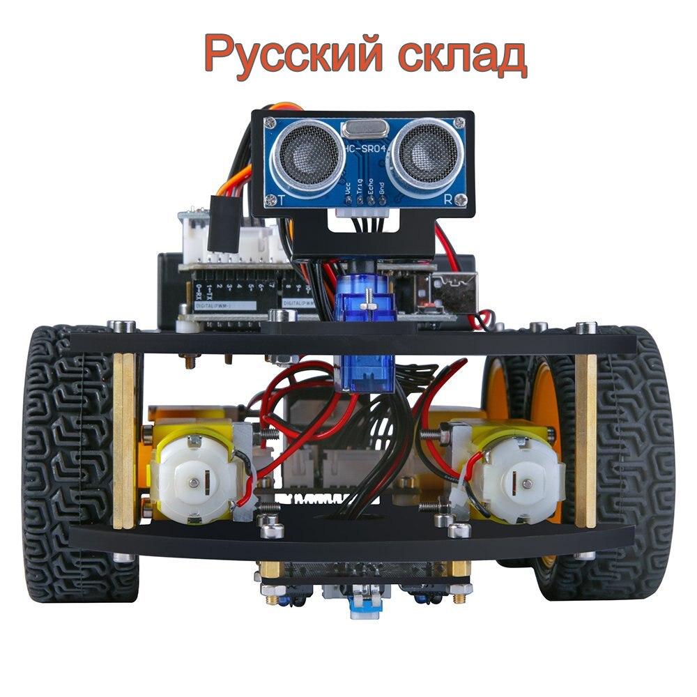 Умный автомобиль учебный комплект беспроводной контроль на основе Arduino робот автомобиль сборка комплект с CD и обучающая игрушка автомобиль...