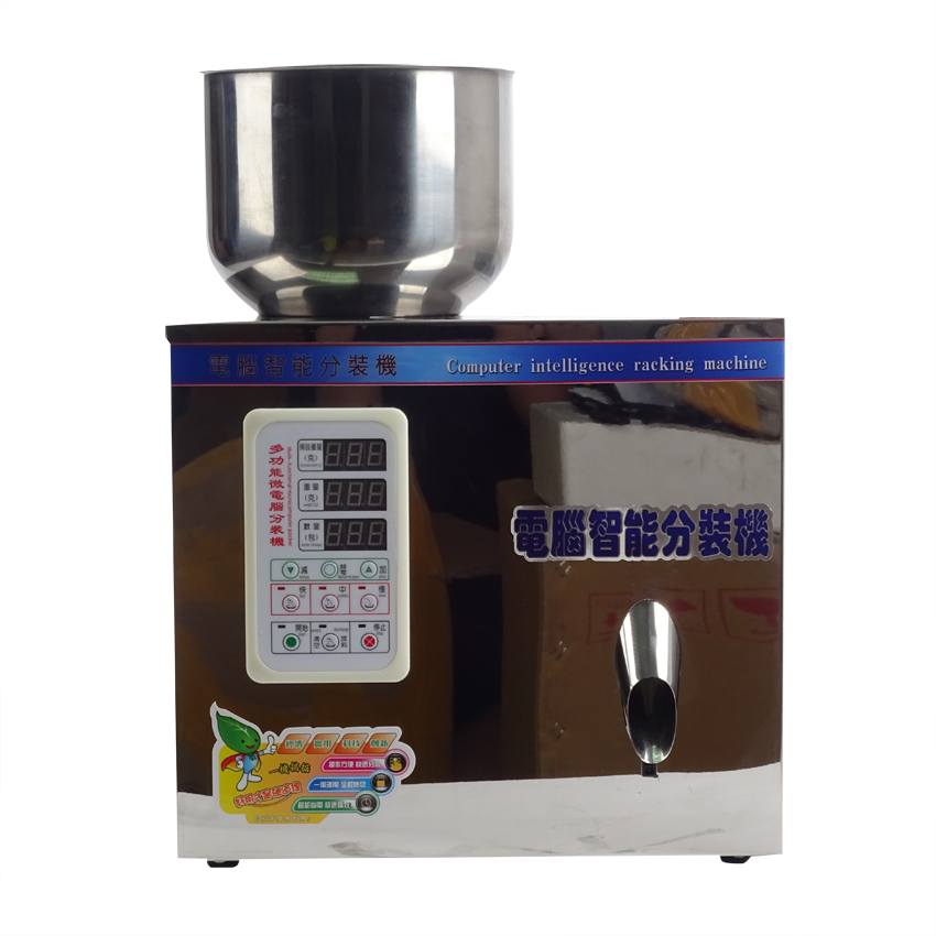 Free ship by DHL1pcs weighing and packing bag tea packaging machine automatic measurement of particle packing machine 1-25g computer intelligence racking machine