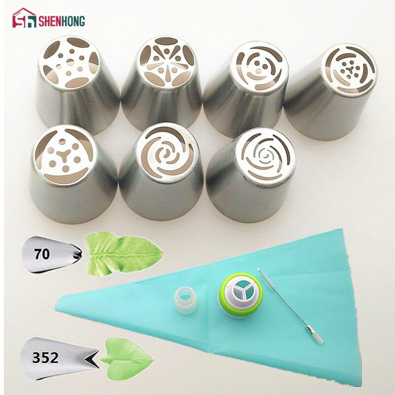 SHENHONG 13PCS/Set Russian Icing Piping Tips 1 Pcs Silicone Bag 2 Coupler Leaf Nozzles Brush Cupcake Cake Decorating DIY Dessert