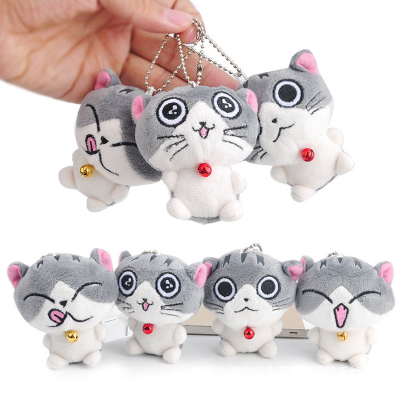 New Kawaii 7cm Kawaii Chi's Cat Plush Stuffed Toy Doll Kid's keychain pendant Gift Plush Toy Doll B0836
