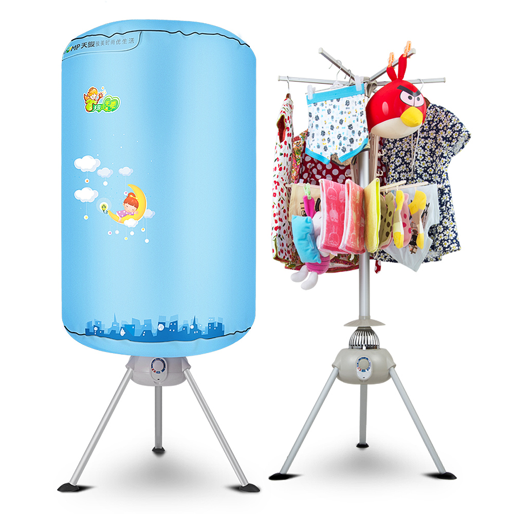 Miniature Clothes Dryer ~ Family home mini dryer household clothes clothing