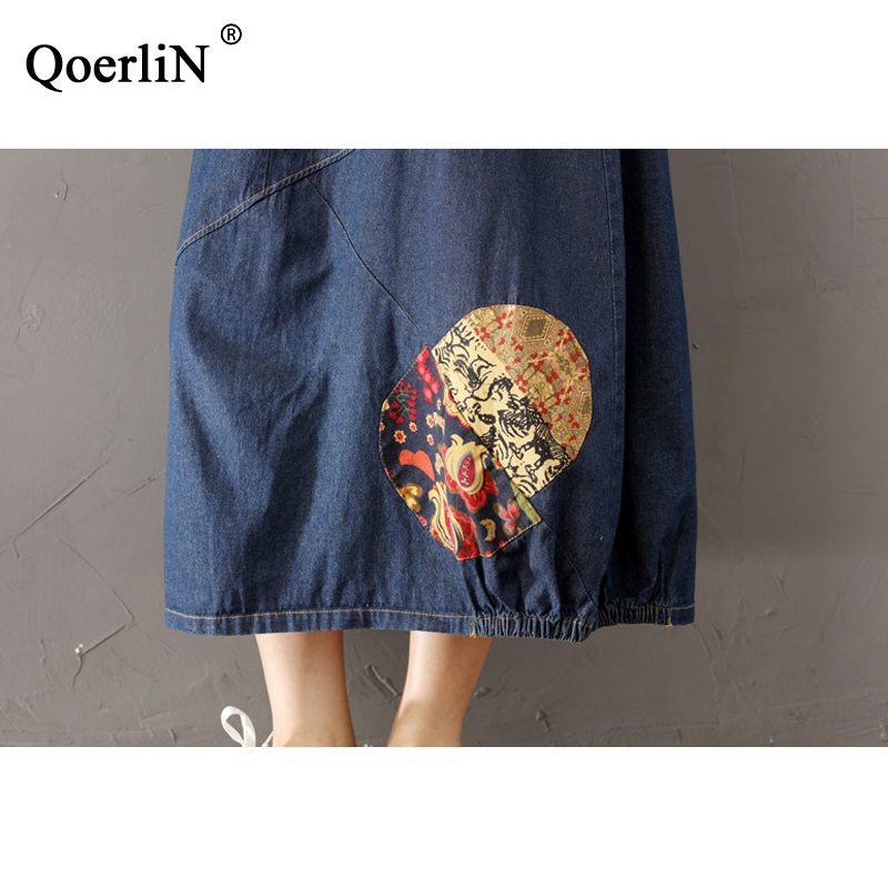 QoerliN Vintage Jean Skirts Long Women Denim Skirt Casual Harajuku Fashion Patchwork Long Maxi Skirt Female Big Size Jeans Skirt