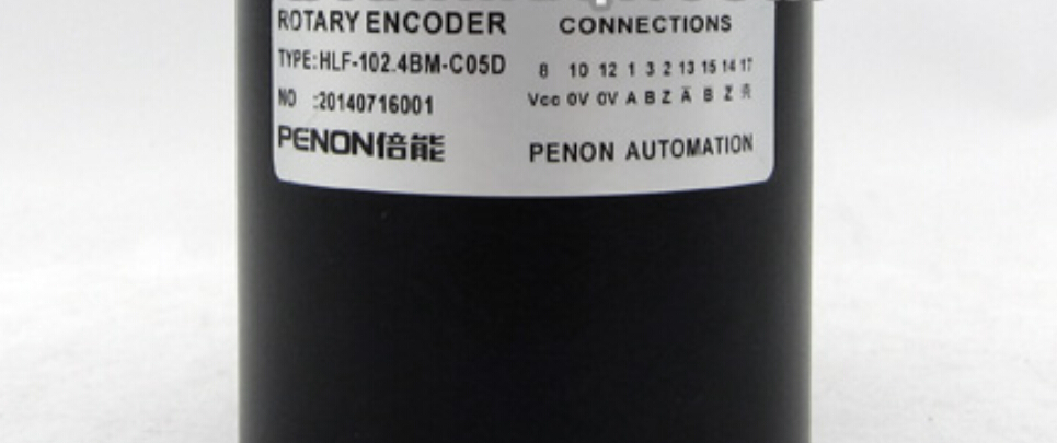 цена New HLF-102.4BM-C05D photoelectric rotary encoder Encoder