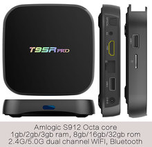 10pcs T95Rpro Amlogic S912 octa core Smart Android7.1 LIVE TV Streaming Box 3GB DDR 32GB ROM MediaHub 1200+ live tv 1000+ VOD