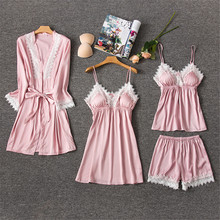 Herislim Silk Pajamas Sleepwear For Women Sexy Lace Trim V-Neck Robe Gown Set And Cami Shorts 4 Pieces Pajama Set Home Clothes lace insert cami pajama set with robe
