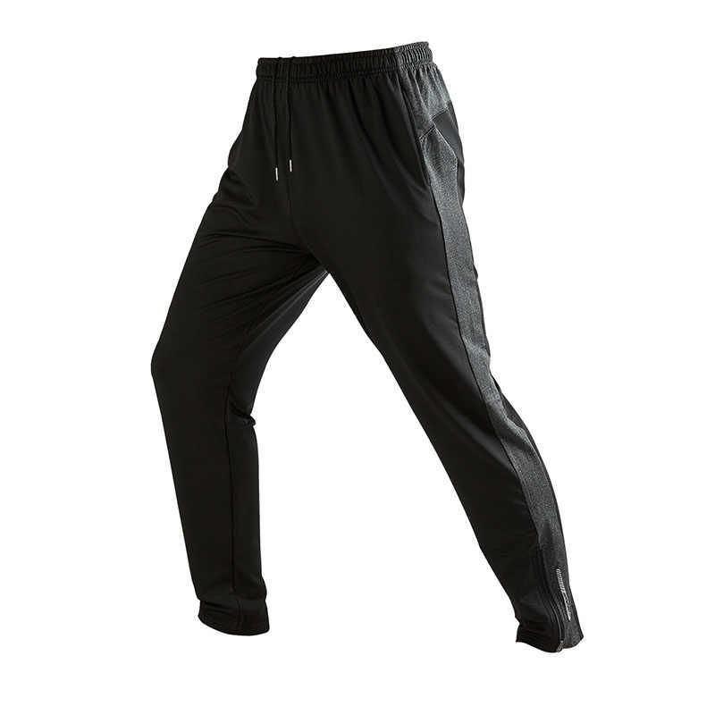 FANNAI 男性屋外ランニングパンツ通気性防風速乾スポーツズボン男性ランニングハイキングポケット反射スポーツパンツ