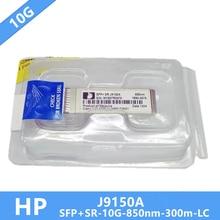 10 قطعة/الوحدة J9150A ل HP X132 10 جرام SFP + LC ريال مثبت جهاز إرسال واستقبال 850nm MMF 300 متر DDM تحتاج المزيد من الصور ، يرجى الاتصال بي