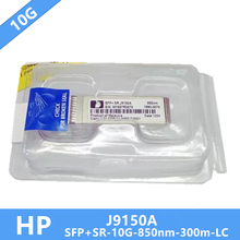 10 unids/lote J9150A para HP X132 10G SFP + LC SR módulo transceptor de 850nm MMF 300 m DDM necesita más fotos. por favor póngase en contacto conmigo
