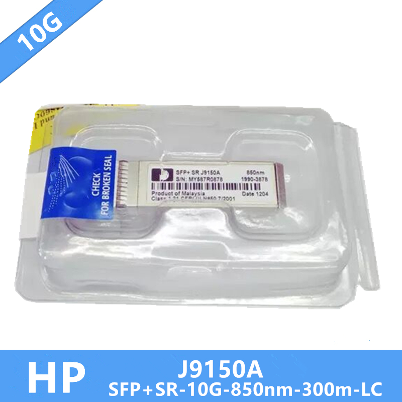 10pcs/lot J9150A For HP X132 10G SFP+ LC SR Transceiver Module 850nm MMF 300m DDM Need more pictures, please contact me-in Fiber Optic Equipments from Cellphones & Telecommunications