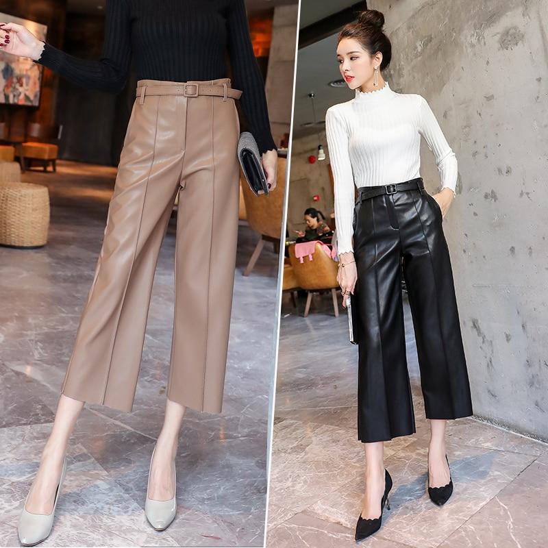 2018 Herbst Marke Neue Frauen Pu Leder Hosen Belted Hohe Taille Faux Leder Damen Hose Winter Hosen Breite Bein Hosen Pantalon