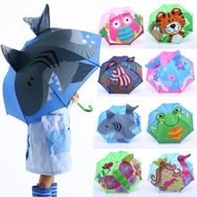 태양 비 보호를위한 아기 덮개 파라솔 UV 광선 3D 만화 옥외 우산 바람 저항하는 접히는 우산 비 Windproof