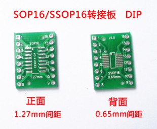 98-03 Keysets  10pcs SOP16 TSSOP16 SSOP16 To DIP16 Transfer Board DIP Pin Board Pitch Adapter