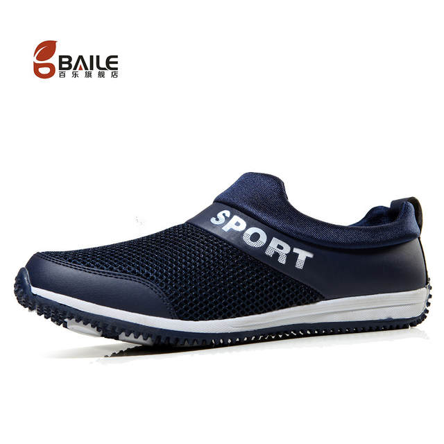 cheap for discount 37bb4 2a5ca Mens casual sport shoes fashion sneakers tenis masculino scarpe uomo  zapatillas panama jack sapatos espadrilles