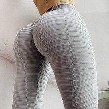 Женские сексуальные штаны для йоги с эффектом пуш-ап, леггинсы для спортзала, спортивные штаны с высокой талией, леггинсы для бега, фитнеса, Леггинсы для йоги