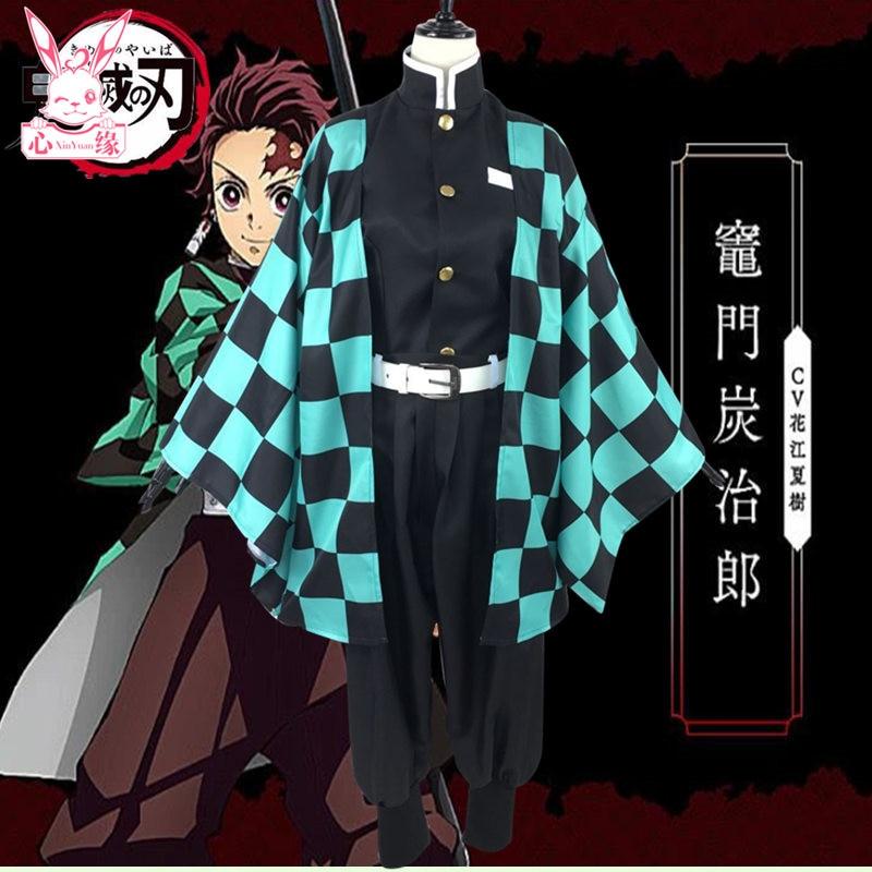Demon Slayer Kimetsu no Yaiba Cos Tomioka Giyuu Agatsuma Zenitsu Kamado Tanjirou Cosplay Costume Full set Outfit 2019 Anime in Anime Costumes from Novelty Special Use