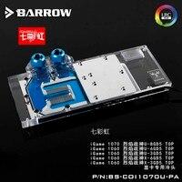 Barrow GPU Water Block for Colorful iGame GTX1070/1060 BS COI1070U PA