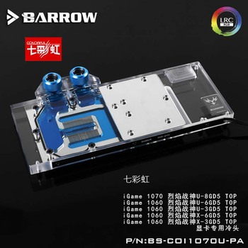 Barrow BS-COI1070U-PA GPU Water Block for Colorful iGame GTX1070/1060 BS-COI1070U-PA image