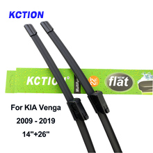Windshield front wiper blade windscreen rear wiper car accessories for KIA Venga year from 2009 to 2019 Fit Push Button Arms цена 2017