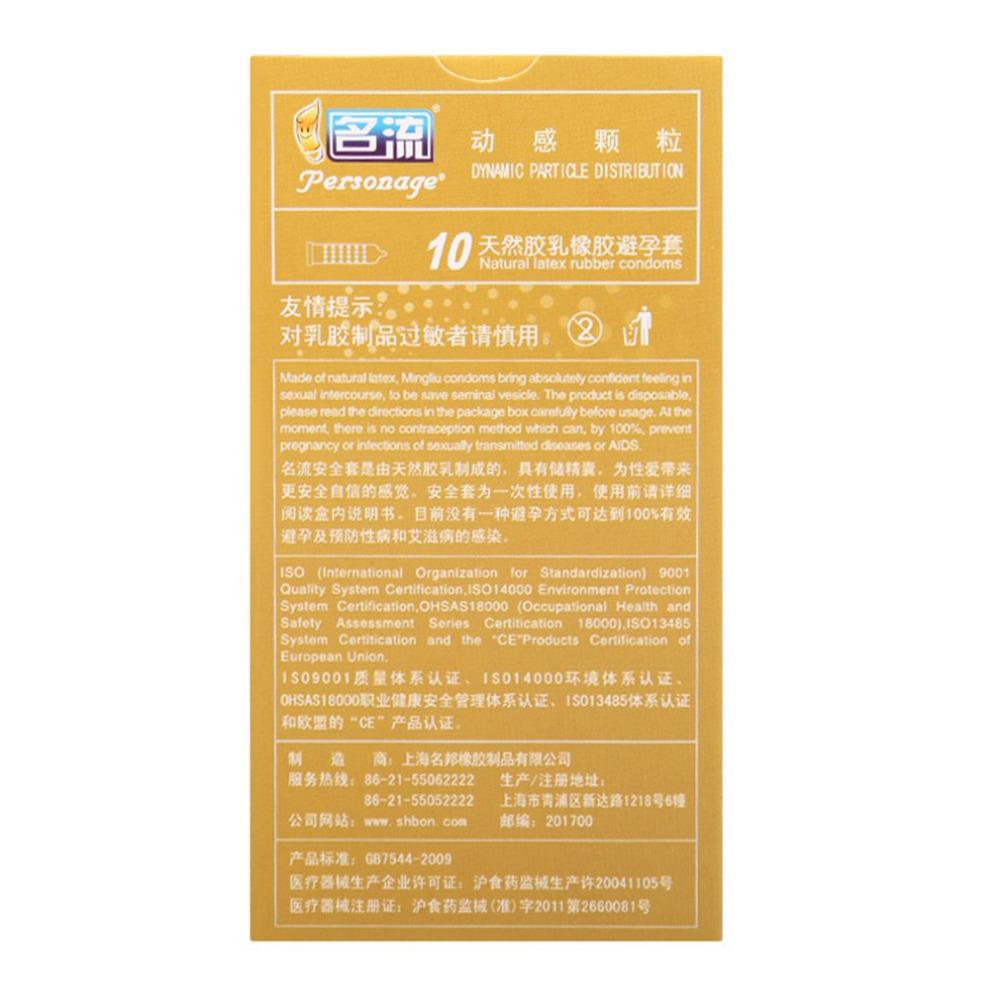 ZE895101-D-8-1