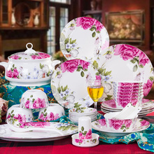[Royal] joy Jingdezhen pottery bowl dish head 56 head bone china tableware set