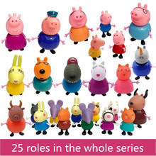Original Fashion Styles Peppa Pig Family Doll George Grandpa Grandma Dad Mom Action Figure Model For Children