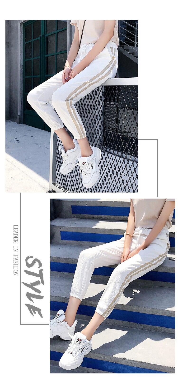 Women Pants Casual Sports Jogging Bottoms Side Stripe Drawstring Sweat Trousers Women Loose Elastic Waist Sportswear Pants 23