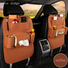 BABAAI For Dodge Ram charger durango journey black grey red single Multi plush Pocket Storage Hanger Back Car Seat Cover bag